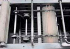 tunnel-lavage-plaques-fonctionnement